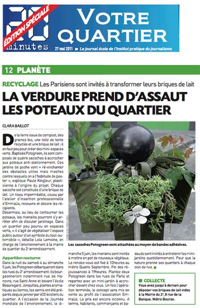 Article 20mns Edition-spéciale pour les Potogreen dans le 2e à Paris - insurrection végétale promise par Paule Kingleur et Paris Label le 5 juin 2011, journée mondiale de l'environnement..