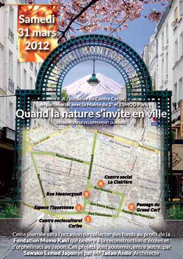 """Nature en ville"" - en hommage au Japon - Paris 2e - 2 installations de Paule Kingleur / Paris Label : 31 mars 2012"