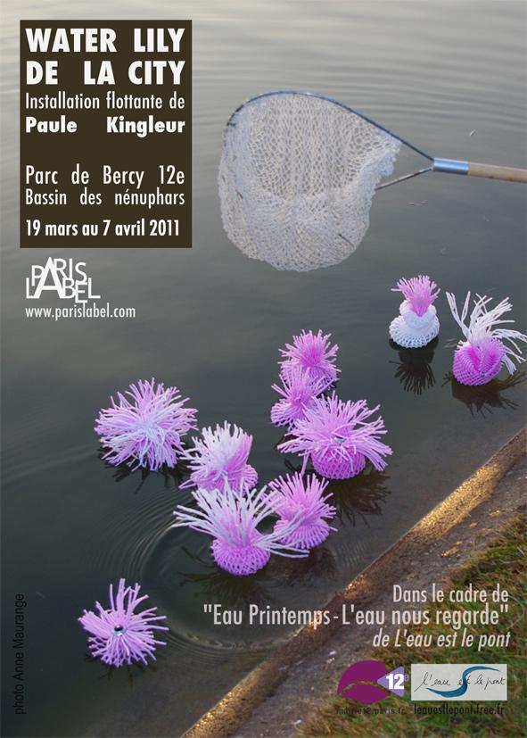 installation flottante sur bassin près de la maison du lac du parc de Bercy - Paule Kingleur / Paris Label pour la journée mondiale de l'eau et la semaine du développement durable