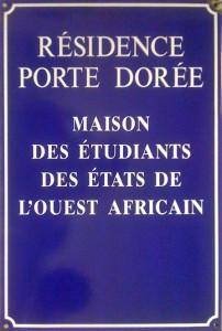 """""""Photo de la plaque historique de la MEEAO récupérée par le collectif vigilance 12 / Ldh car une des 2 plaques avait déjà disparue.."""""""
