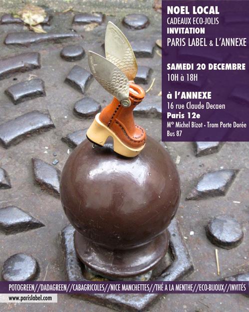 Noel 2014 avec Paris Label et l'Annexe 12e